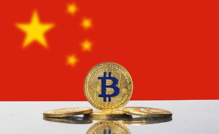 E-Yuan criptomoneda china competirdora del Bitcoin